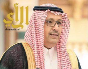 أمير الباحة يرفع التعازي للقيادة وللأمير مقرن في وفاة نائب أمير منطقة عسير