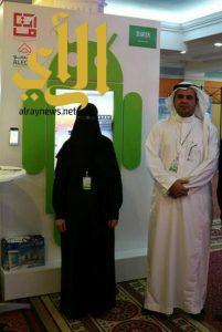 كلية علوم الحاسب بجامعة الملك سعود تحصد جائزة أفضل تطبيق عربي في الألعاب التعليمية