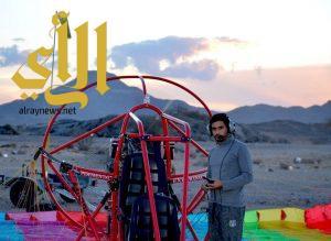 طيار شراعي يوثق بالصور معالم محافظة طريب