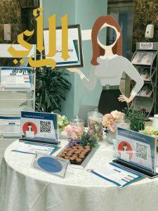 جامعة الملك سعود تنظم فعالية يوم التدريب العملي لطالبات علوم الحاسب