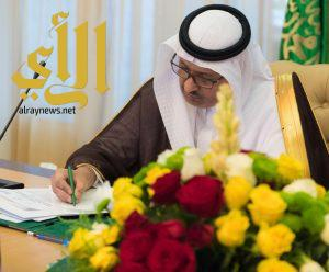 أمير الباحة يرأس الجلسة الختامية لمجلس المنطقة في دورته الثالثة للعام المالي الحالي