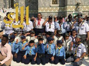 رواد الكشافة العرب يختتمون اجتماعاتهم بمكة المكرمة
