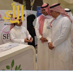 جامعة الملك سعود تطلق الندوة السعودية الأولى لصحة المجتمع