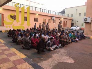 حتى الأربعاء.. شرطة عسير تلقي القبض على 5413 مجهولا ومخالفا للأنظمة