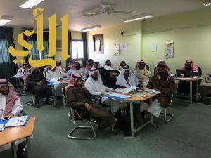 تعليم سراة عبيدة ينظم ورشة تدريب آليات الشراكة الفاعلة مع المدرسة و أولياء الأمور