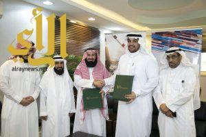 اتفاقية شراكة مجتمعية بين جمعية عناية وأوقاف يحيى الراجحي
