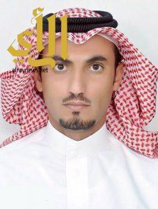 أديب ينير منزل الزميل احمد ال مالح