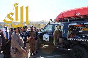 """الدفاع المدني يكرم """"فريق غوث"""" في اليوم العالمي للتطوع"""