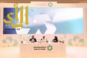 """وزراء الصحة في منظمة التعاون الاسلامي يختتمون مؤتمرهم السادس ويصدرون """"إعلان جدة"""""""