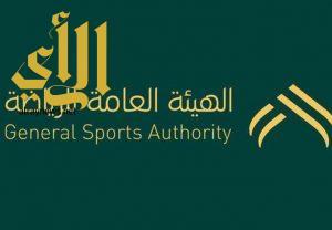 انطلاق الفعاليات الرياضية المجتمعية بالخبر الثلاثاء القادم