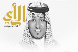 إطلاق اسم الأمير منصور بن مقرن على المركز الثقافي في بيشة