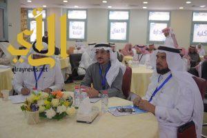 جامعة الباحة تنظم ورشة القيادة الفعالة وكفاءة الأداء
