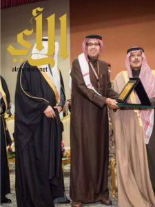 أمير منطقة الباحة يكّرم عميد الكلية التقنية بجائزة الإبداع