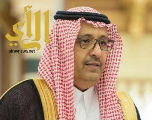 أمير منطقة الباحة ينوه بمضامين خطاب خادم الحرمين الشريفين في افتتاح الدورة الحالية لمجلس الشورى