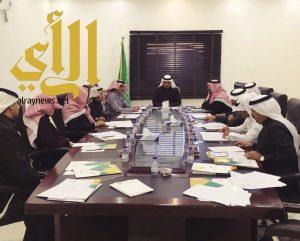 مجلس إدارة غرفة الباحه يعقد الاجتماع الحادي عشر للدوره الحالية التاسعة
