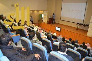 الكلية التقنية بالباحة تحتفل بتخريج متدربيها للفصل التدريبي الأول