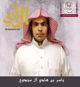 جمعية تحفيظ القرآن بمحايل تتأهل لمسابقة الملك سلمان على مستوى المملكة