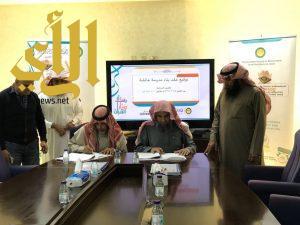 توقيع عقد لإنشاء المجمع الأول من مجمعي منار القرآن و الذي يقع في الجبيل الصناعية