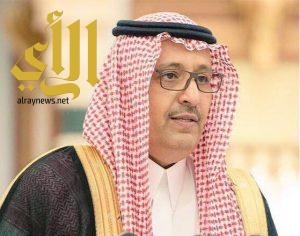 أمير منطقة الباحة يدشن فعاليات ملتقى المهنة التقني الأول