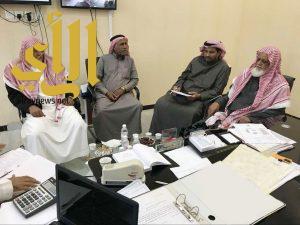 جمعية الرمان بمنطقة الباحة تقترع أعضاء المجلس الأول