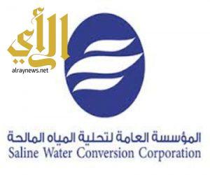 القاسمي: نسعى لمعالجة نقص المياه بمحافظة الحرجة