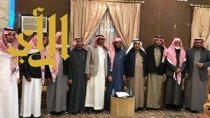 الجمعية العمومية للرمان بمنطقة الباحة تقترع مجلس إدارتها