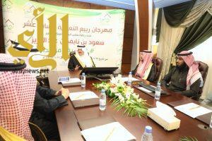 الأمير سعود بن نايف يدشن مهرجان ربيع النعيرية السابع عشر