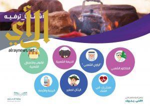 نادي الحي بتثليث يقدم دعوة عامة للمجتمع