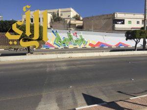 في الباحة إنجاز لوحة جدارية على مساحة ٣٠٠٠ متر مربع