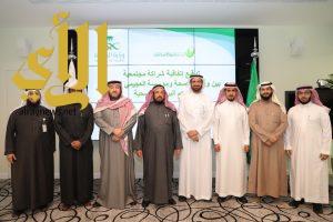 اتفاقية شراكة مجتمعية بين الصحة ومؤسسة العجيمي الخيرية