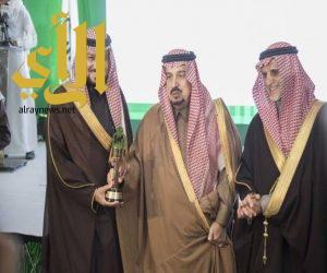 أمير منطقة الرياض يكرم جامعة الأمير سطام بن عبدالعزيز