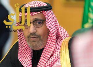 أمير الباحة يرعى توقيع 19 مبادرة تنموية للهيئة الاستشارية للمنطقة