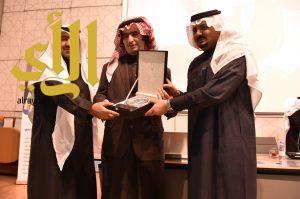 """كلية الإعلام والاتصال بجامعة الإمام تحتفي بالراحل """"تركي السديري"""""""