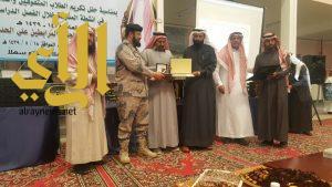 مدرسة مسلمة بن عبدالملك تكرم المتفوقين وأبناء المرابطين في الحد الجنوبي