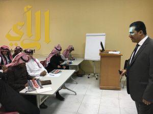 """اختتام دورة """" قوة التطوع """" بجامعة الأمير سطام بن عبدالعزيز"""