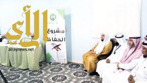 الشيخ الدويش يقوم بزيارة لجمعية تحفيظ القران الكريم بالحجرة