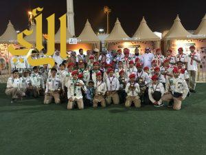 كشافة وزارة التعليم تُكرم المشاركين في الفترة الأولى بمهرجان الجنادرية