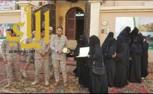 مركز ابداع المرأة يطلق مبادرة لمساندة الجنود المرابطين بالقوات المسلحة في الحد الجنوبي