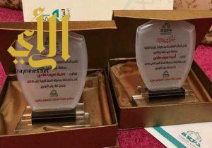 مكتب الدعوة بطريب يكرم أميرة ومنيرة الشبلان الفائزتين بمسابقة السنة