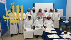 ثانوية معالم الصفوة تستضيف اجتماع مشرفي الحاسب الآلي بتعليم الرياض