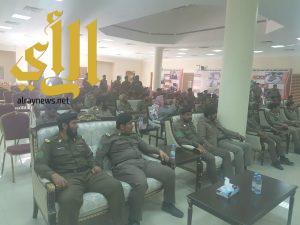 """"""" التعامل مع الجمهور """" ندوة ينظمها مرور عسير وجامعة الملك خالد"""