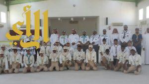 العرفجي يشرف على أعمال تحكيم المعسكر الكشفي (المتقدم ) للمرحلة الثانوية