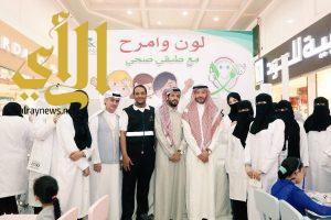 صحة مكة تطلق مبادرة طبقي صحي