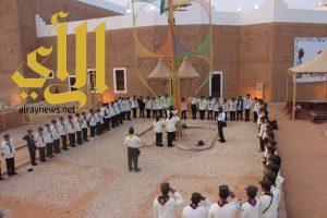 كشافة وزارة التعليم تطوي خيام مشاركتها بالمهرجان الوطني للتراث والثقافة