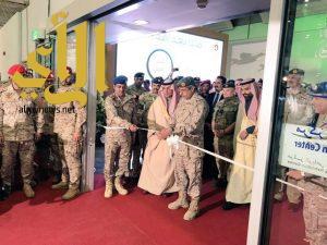انطلاق معرض القوات المسلحة لدعم التصنيع المحلي أفد2018