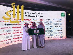 هيئة الرياضة تُكرم الصحة للمشاركة الفاعلة في ماراثون الرياض