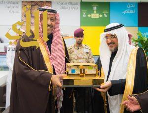 الأمير حسام بن سعود يفتتح مصرف الإنماء بالمنطقة