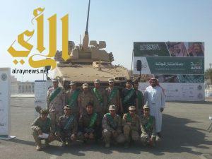 متوسطة عمرو بن دينار تنظم رحلة طلابية لمعرض القوات المسلحة بالرياض