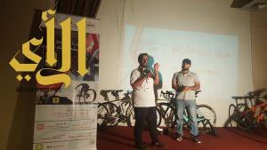 دورة تعريفية لصيانة الدراجات في بيت الشباب في مكة المكرمة