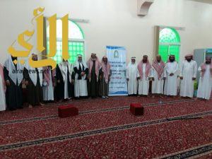إدارة المساجد والدعوة والإرشاد في ظهران الجنوب تنظم دورة مراجعة وتصحيح التلاوة